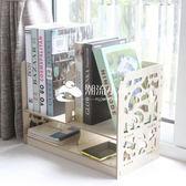 書架收納 收納歐式雕花工藝 潮流小鋪