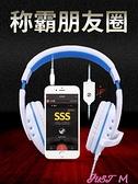kanen/卡能 IP-790全民K歌唱歌耳機頭戴式有線帶麥電腦重低音耳麥 JUST M