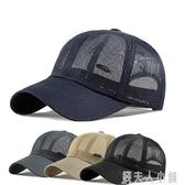 帽子女遮陽帽防曬透氣太陽帽鴨舌帽韓版百搭棒球帽子男錢夫人小鋪