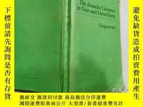 二手書博民逛書店Die罕見deutsche Literatur in Text