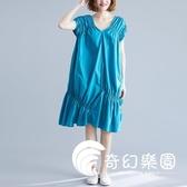 大尺碼洋裝-V領連衣裙女新款夏季減齡文藝不規則大碼寬松顯瘦褶皺魚尾裙-奇幻樂園