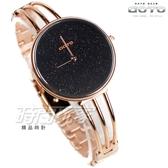 GOTO Marine 海洋系列 羅馬簡約時尚手錶 纖細手環錶 玫瑰金電鍍x星光黑 女錶 GS1096L-44-341