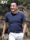 爸爸裝短袖T恤中年男士寬鬆圓領衣服夏季體恤純色半袖打底衫