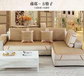 涼墊沙發墊夏季涼席冰絲防滑藤席坐墊夏天款竹涼墊實木客廳定做沙發套     color shop
