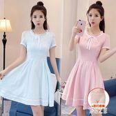 新款韓版寬鬆休閒連身裙夏季少女裝純色A字裙子洋裝PH1385【彩虹之家】