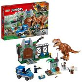 樂高積木樂高小拼砌師系列10758霸王龍大逃亡LEGO積木玩具 聖誕交換禮物xw