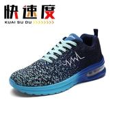 男鞋情侶鞋春季韓版潮流男女運動休閒鞋子百搭網布氣墊跑步鞋板鞋
