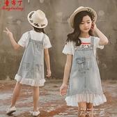 女童牛仔吊帶裙子2020新款洋裝韓版時髦洋裝中大童洋氣女孩夏裝套裝 米娜小鋪