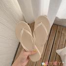 沙灘鞋 韓國編織帶人字拖女時尚防滑平底百搭夾腳沙灘鞋潮 愛丫 新品