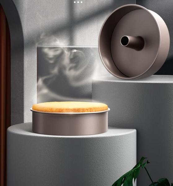 烘焙模具 糕點蛋糕模具 戚風蛋糕模具碳鋼活底4/6/8寸家用烤箱蛋糕模具烘焙工具