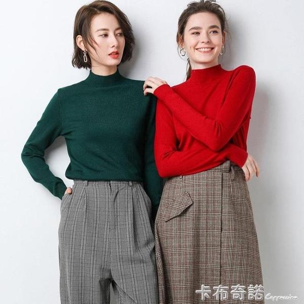 打底衫女秋冬季羊絨衫毛衣洋氣內搭半高領黑色針織衫上衣韓版潮 聖誕節全館免運