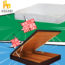 ASSARI-房間組二件(後掀+3M三線獨立筒)雙大6尺