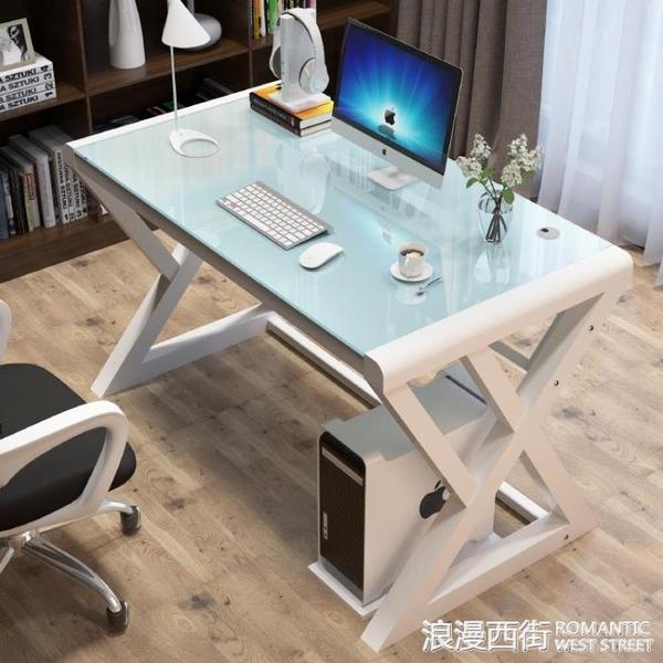 電腦台式桌家用簡約現代經濟型電腦桌書桌鋼化玻璃辦公桌學習桌子 浪漫西街