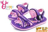 GP女童涼鞋 花樣圖騰 磁扣兩穿防水運動涼鞋I6633#紫◆OSOME奧森童鞋/小朋友