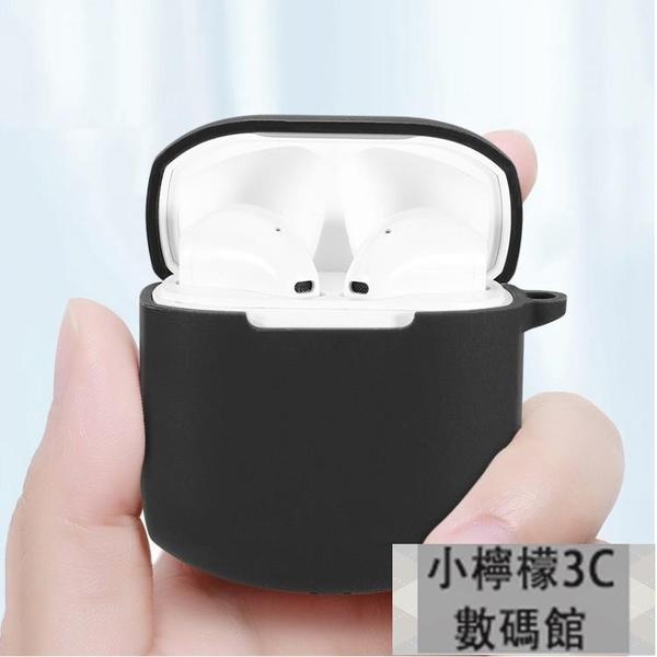 買二送一 漫步者lollipops保護套無線藍牙耳機盒防摔防【小檸檬3C數碼館】