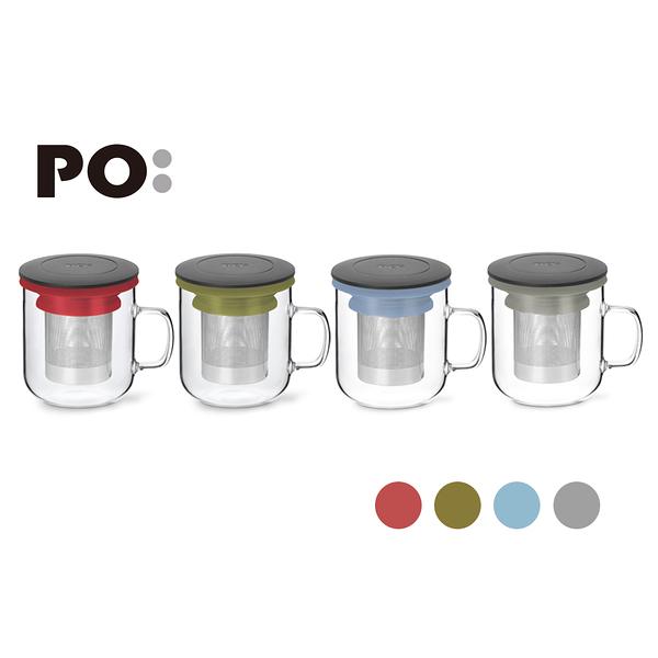 【PO:Selected】丹麥泡茶玻璃杯350ml 2.0 (共4色)