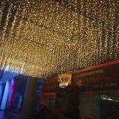 led燈 LED小彩燈閃燈串燈星星燈戶外防水滿天星節日裝飾燈冰條窗簾燈串   居優佳品igo