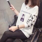 長袖T恤~韓版加大碼女胖妹妹200斤遮肚藏肉寬松打底衫衛衣2F060愛尚布衣