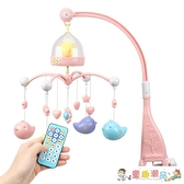 床鈴 嬰兒床鈴0-1歲玩具3-6-12個月新生兒寶寶音樂旋轉床掛搖鈴益智 童趣