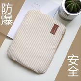 新款韓版電熱水袋充電防爆電暖寶暖手袋暖寶暖腰暖胃已注水