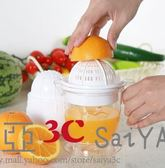 果汁機家用迷你嬰兒橙子榨汁器