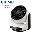【夜間限定】CHIMEI 奇美 DF-08A0CD DC馬達3D 8吋擺頭循環扇