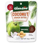 Glendee椰子酥40g原味 日華好物 賞味期限至2019年3月12日