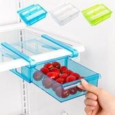 透明多功能冰箱小抽屜收納盒 冰箱收納盒 冰箱抽屜盒
