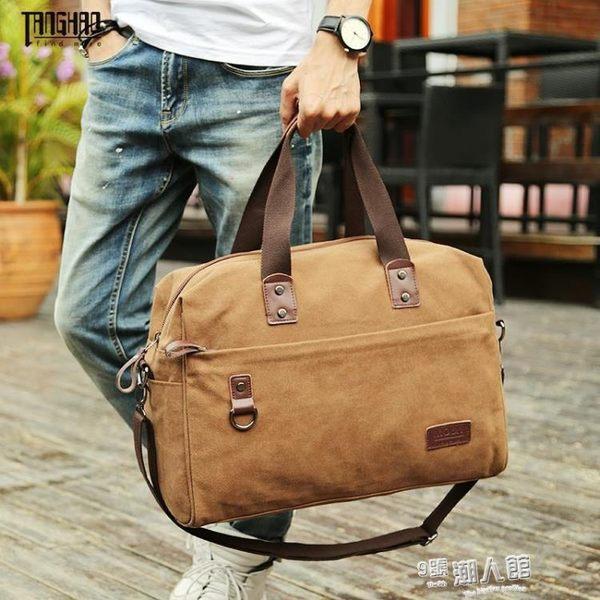歐美潮流旅行包帆布包男包大容量單肩包戶外休閒手提包斜背包背包