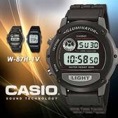 CASIO 復古風格 43mm/W-87H-1V/casio/最佳禮物/NY/W-87H-1VHDR 現貨 熱賣中!