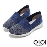 休閒鞋 浪漫銀河柔軟休閒鞋(深藍)*0101shoes【18-1802b】【現+預】