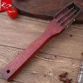 去魚鱗器刮鱗器 實木柄魚鱗刨不銹鋼殺魚工具