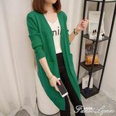 外套女春秋中長款寬鬆純色針織開衫外搭韓版新款口袋長袖毛衣  范思蓮恩