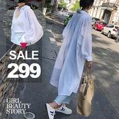SISI【C8036】現貨飄逸率性超長版口袋寬鬆顯瘦連身裙開襟襯衫外套罩衫外搭