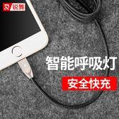 iPhone6數據線6s蘋果X充電線器8Plus手機快充加長2米5s