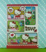 【震撼  】Hello Kitty 凱蒂貓文件夾花園【共1 款】