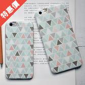 (現貨)iphone6s/6splus 彩色三角 幾何形 文青 文藝 軟殼 手機殼 手機套【娜娜香水美妝】