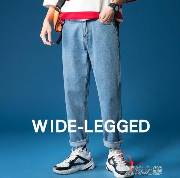 牛仔褲男-秋季長褲子男士韓版潮牌破洞闊腿男生九分牛仔褲男寬鬆直筒老爹褲  夏沫之戀