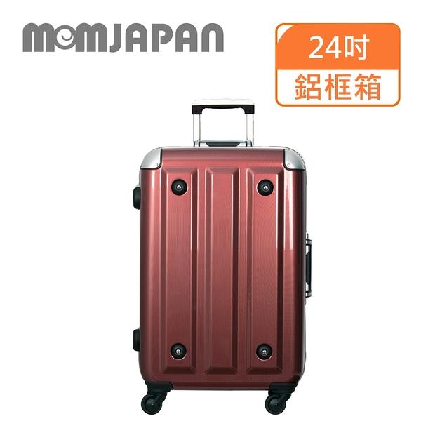 【MOM JAPAN】24吋 日系時尚亮面PC鋁框 行李箱/鋁框行李箱(3008B 鏡面紅)【威奇包仔通】