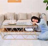 客廳桌子北歐客廳茶幾鐵藝長方形創意簡約現代小戶型迷你透明走心小賣場YYP