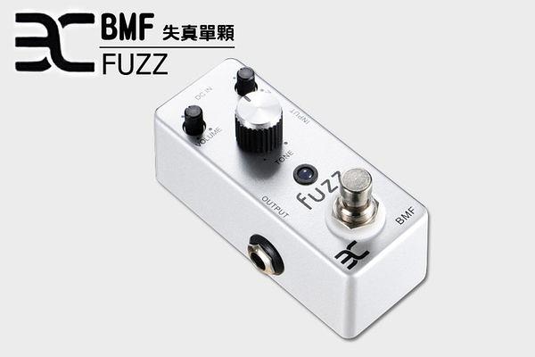 【小叮噹的店】全新 電吉他效果器.BMF.FUZZ(法茲) 失真單顆.鋁合金外殼.試聽.特價2230元