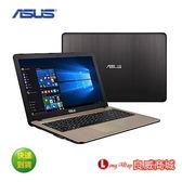 華碩 ASUS X540MA 15吋筆電 (N5000/UMA/4G/500G/黑) X540MA-0041AN5000黑