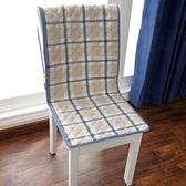 坐墊 坐墊靠墊一體連體四季餐桌椅墊椅套套裝防滑座椅墊