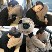 長途飛機充氣枕頭便攜充氣u型枕抱枕旅行睡覺神器旅游必備趴睡chic七色堇