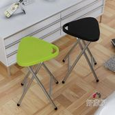 戶外折疊椅家椅子結實可折疊凳子餐椅凳戶外釣魚凳馬扎塑料凳 交換禮物