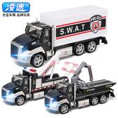兒童回力玩具合金救援汽車模型仿真聲光道路清障拖吊救援車 玩具車 模型車 室內玩具 兒童玩具