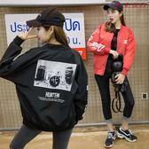 春秋韓版學生外套寬鬆夾克棒球服