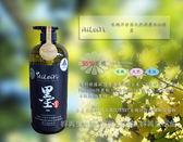 AiLeiYi 有機洋甘菊天然潤膚沐浴精墨洗髮精清新綠茶1000ml 各1 瓶共2 瓶可混