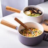 日式創意帶柄陶瓷碗點心碗水果沙拉碗泡面碗湯碗早餐碗家用餐具【onecity】