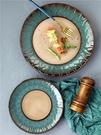 西餐盤 歐式孔雀紋藍綠色大盤創意餐盤圓形牛排盤陶瓷平盤菜盤西餐餐具【快速出貨八折下殺】